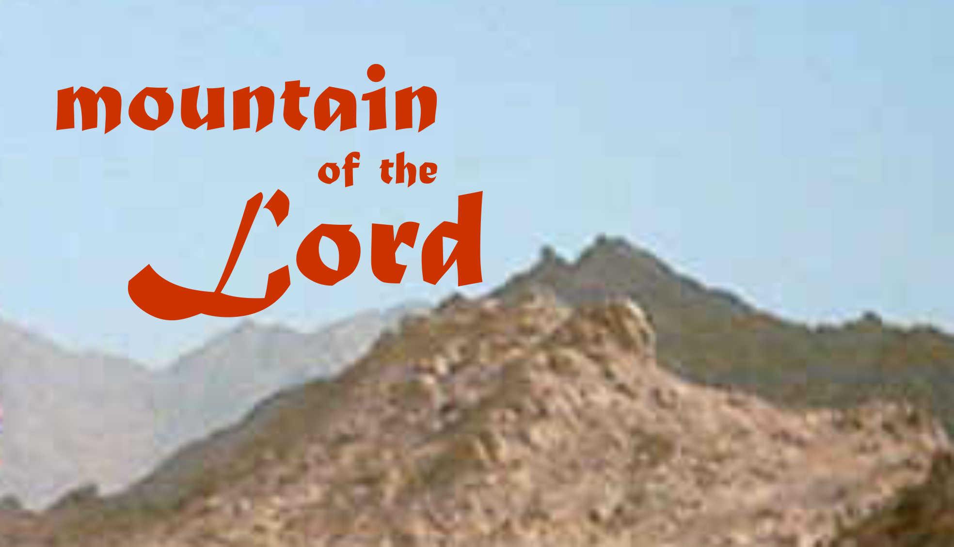 Lord Of Te